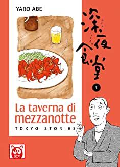 01 La taverna d